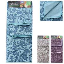 Набор ковриков для мокрой посуды Stenson R-85932 3 шт