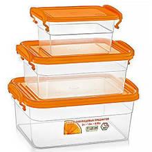 Набір контейнерів харчових Stenson NP-59 3 шт/уп