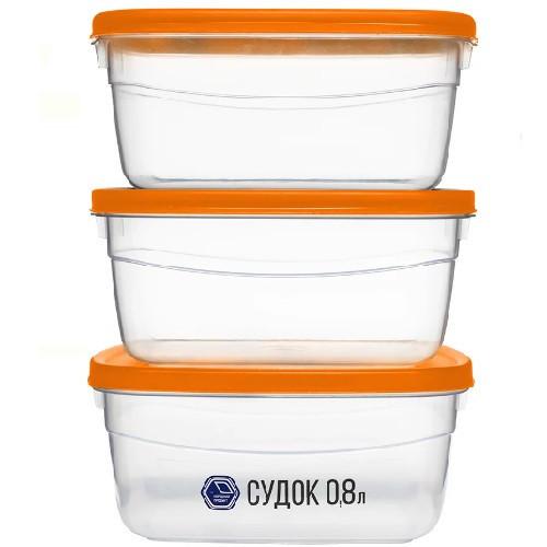 Набір контейнерів харчових Stenson NP-93-3 шт/уп 0.8 л