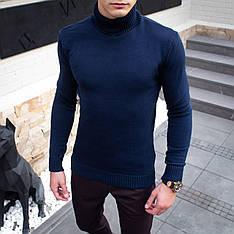 Мужской свитер Axelrod Pobedov (синий)