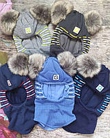 Модная зимняя шапка шлем для мальчика Grans (Польша).