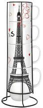 Набор кружек Limited Edition Paris B1163-09359-4 5 предметов