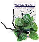 Растение в аквариум 20-25 см Croci Maravilla Serie Planta искусственное (в ассортименте), фото 2
