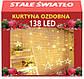 Гирлянда штора со светодиоднымы звездами, Теплый белый цвет, 138 LED, 4,8 м, фото 3