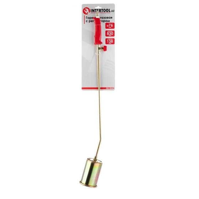 Горелка газовая с регулятором, сопло Ø76мм. GB-0043