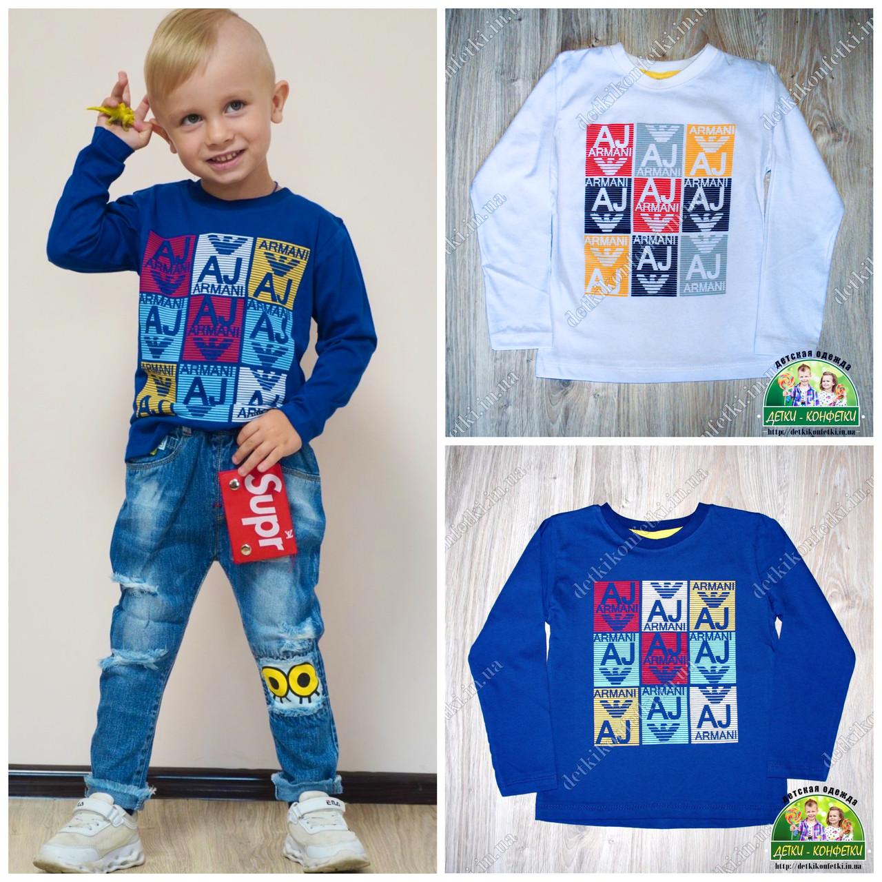 Кофта трикотажная для мальчика Armani Jeans синяя