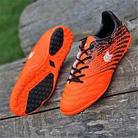 Сороконожки, бампы, кроссовки для футбола (Код: 1813a), фото 1