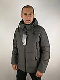 Зимняя мужская куртка классика, фото 2