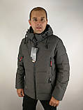 Зимова чоловіча куртка класика, фото 3