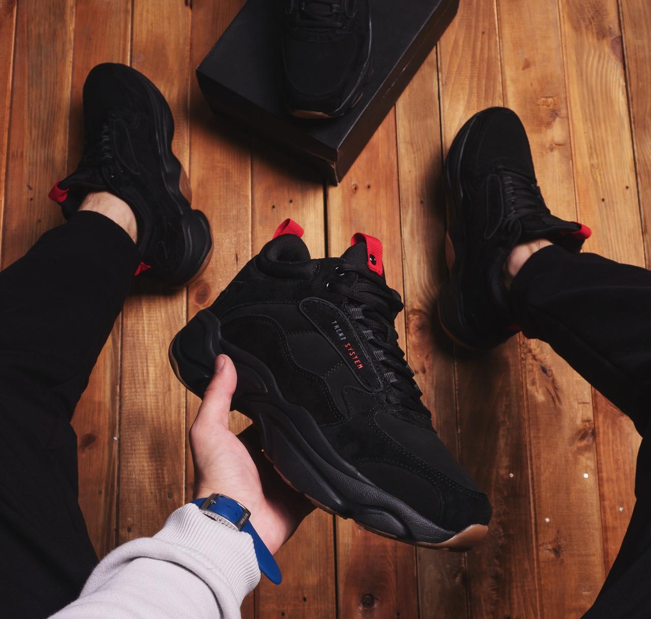 Мужские ботинки Сааб Цыклоп Pobedov (черные)