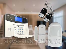 Сигнализация GSM-015 беспроводная Наборы комплектов (С-015д)