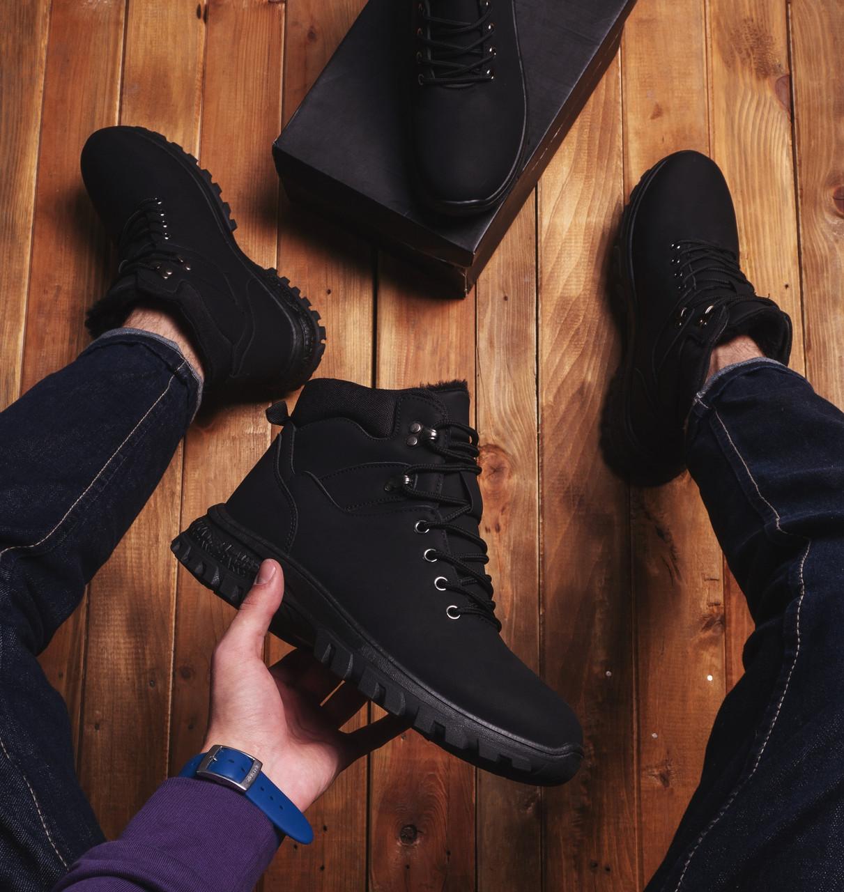 Мужские ботинки Батерфляй Pobedov (черные)