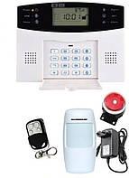 Сигнализация GSM-015 беспроводная Наборы комплектов (С-015к)