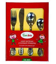 Набор детских столовых приборов Con Brio СВ-3805