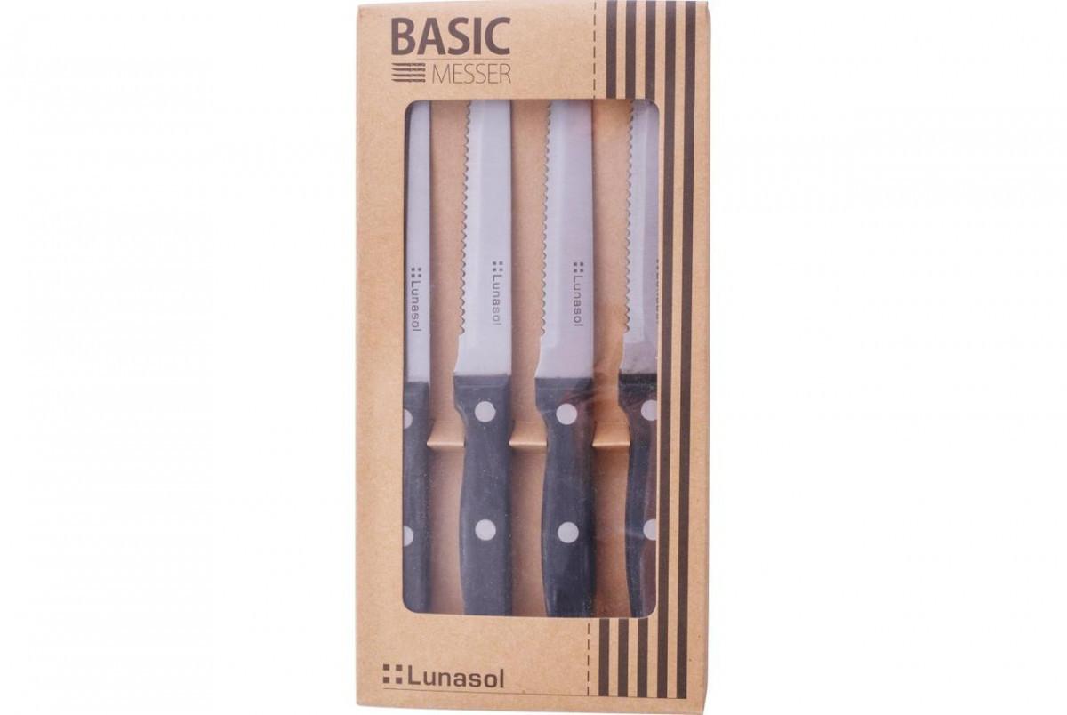 Набір ножів для стейка 4 предмета Basic Bistro Lunasol VZ-105624