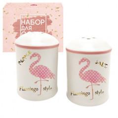 Набор для соли и перца Фламинго SNT 700-08-13