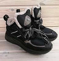 Кроссовки женские утепленые на шнурках Даго Стиль оптом