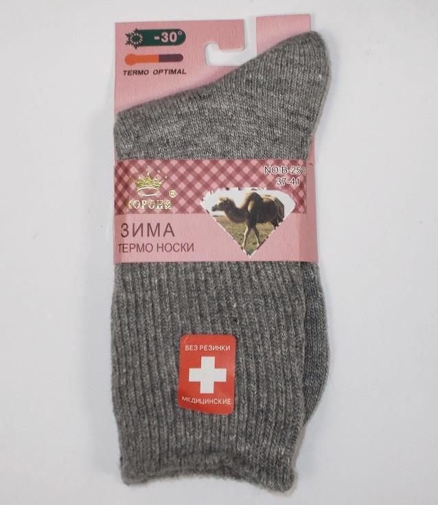 Носки термо без резинки верблюжья шерсть размер 37-41 серые