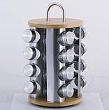 Набор для специй на подставке Kamille KM-7044 17 предметов, фото 3