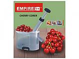 Машинка для видалення кісточок з вишень Empire М-2144, фото 2