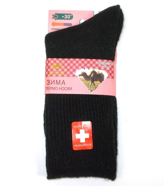 Носки термо без резинки верблюжья шерсть размер 37-41 хаки