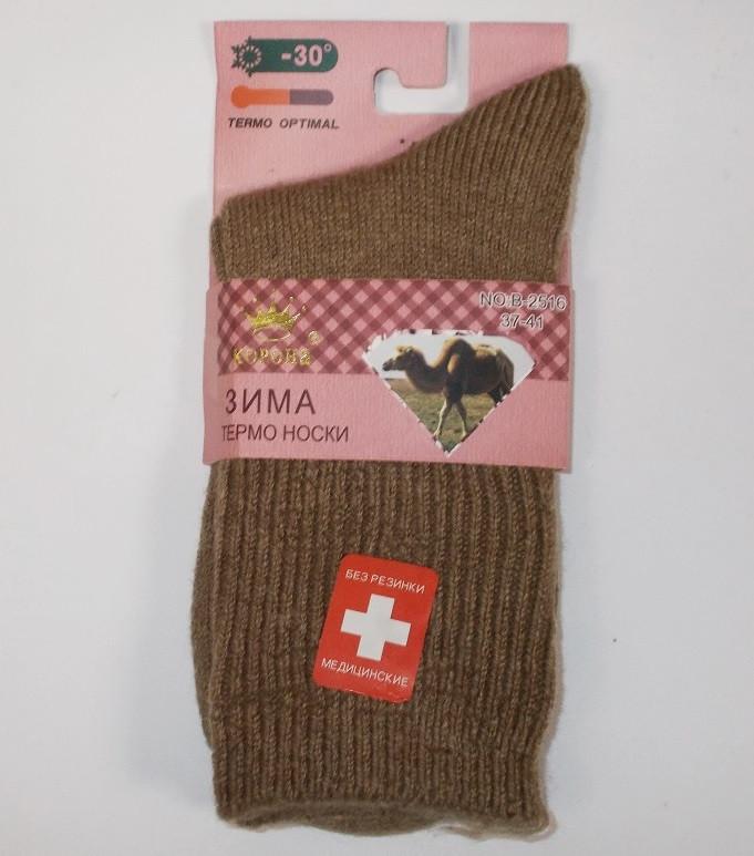 Носки термо без резинки верблюжья шерсть размер 37-41 капучино