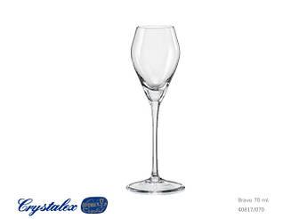 Чарка тюльпан для горілки Bohemia Bravo 70 мл 6 шт Богемія Браво