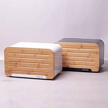 Металлическая хлебница с бамбуковой крышкой Kamille KM-1107