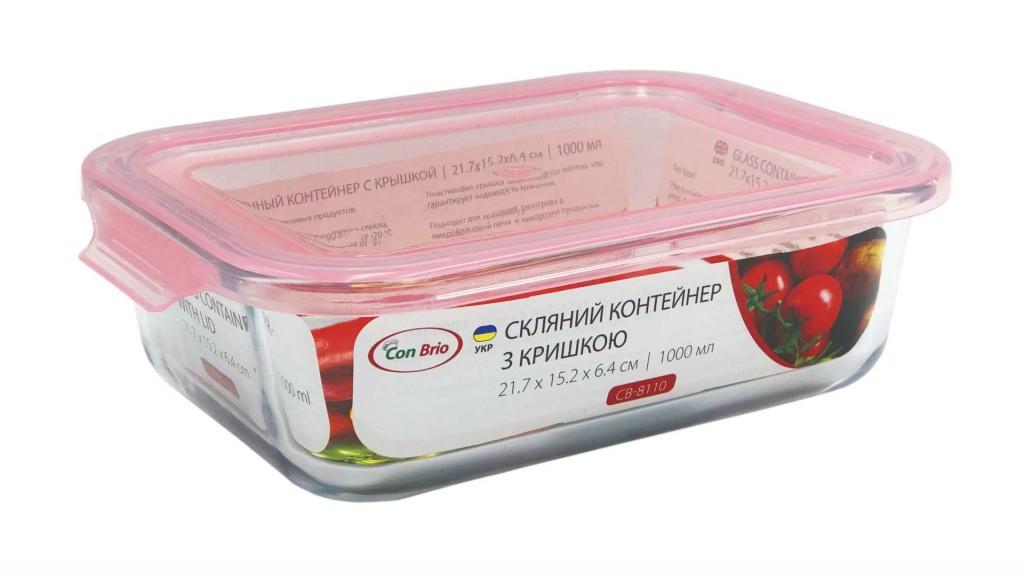 Пищевой контейнер стеклянный Con Brio 21,7х15,2х6,4см 1л