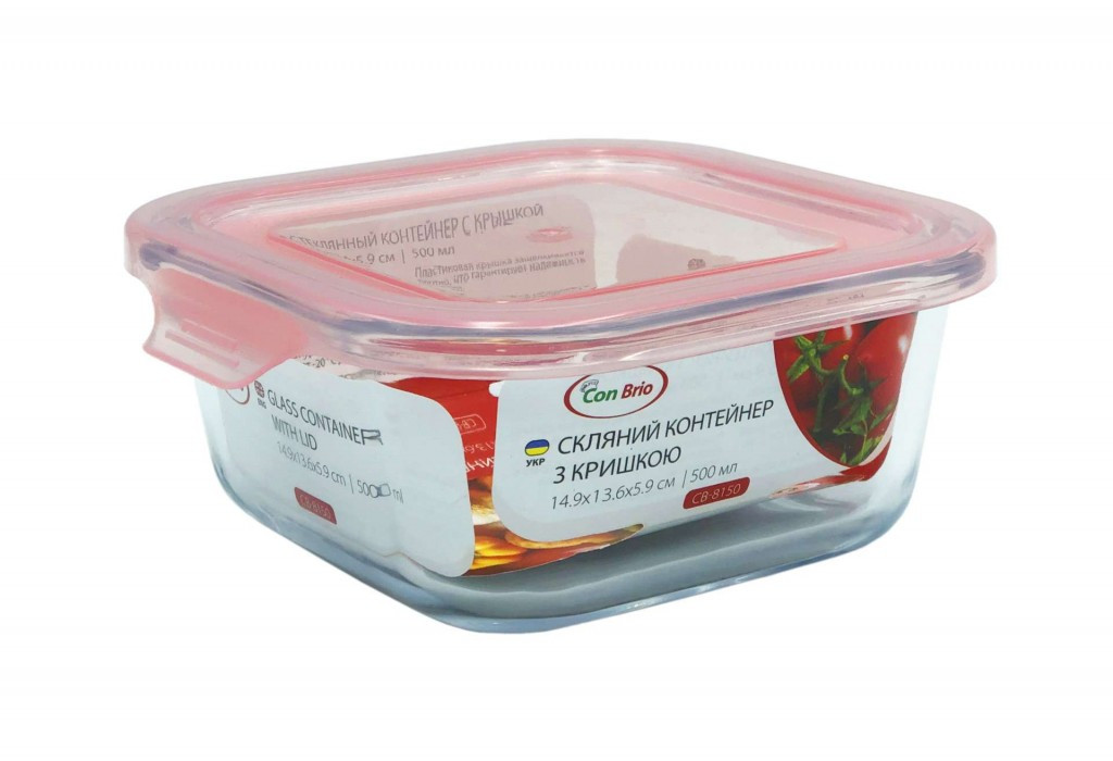 Пищевой контейнер стеклянный Con Brio 14,9х13,6х5,9см 500мл