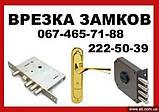 Акция! Замок + ручки Azbe S Mg Mod 485-72 комплект для дверей пожарных металлических или деревянных, фото 7