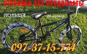 ⭐✅ Трюковый Велосипед VSP BMX FREESTYLE 20 Дюймов с Серыми покрышками