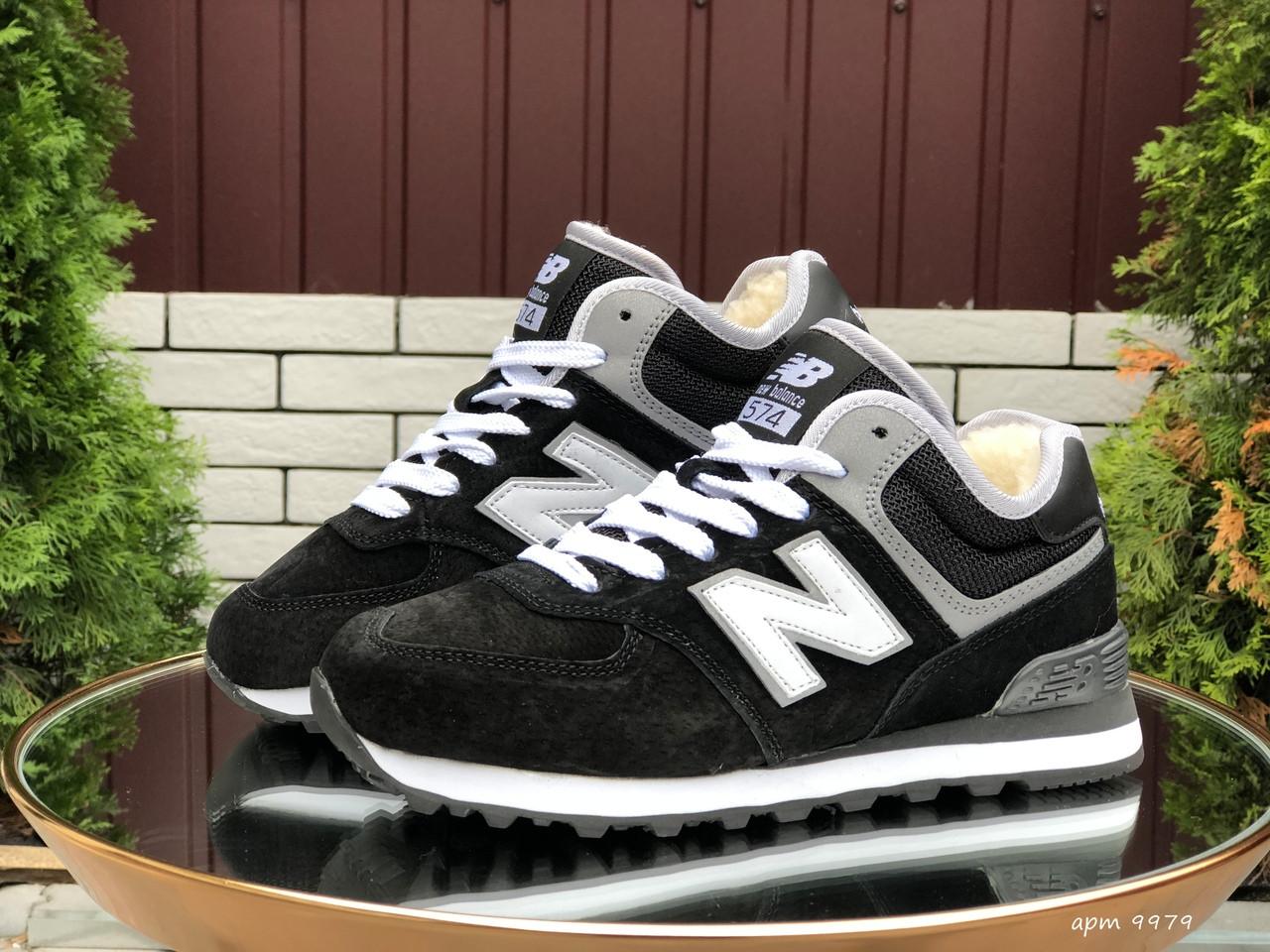 Зимние женские кроссовки с мехом New Balance 574 черные / Нью Баланс жіночі кросівки (Топ реплика ААА+)