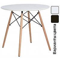 Столик кухонный обеденный Bonro В-957-900 90х75 см стол круглый для кухни