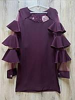 Нарядное платье с воланами.  158 рост.