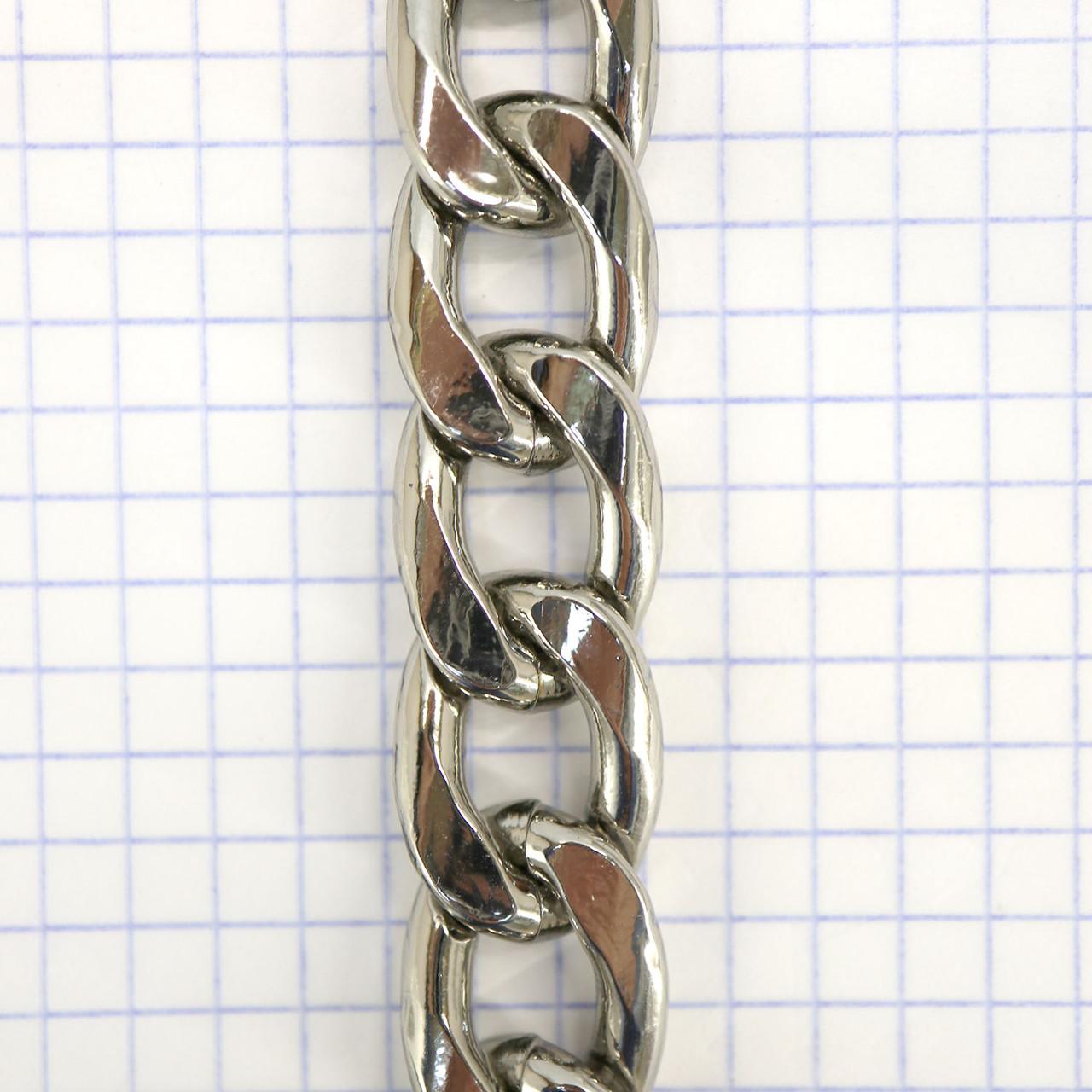 Цепь металлическая никель для сумок крупная a6098