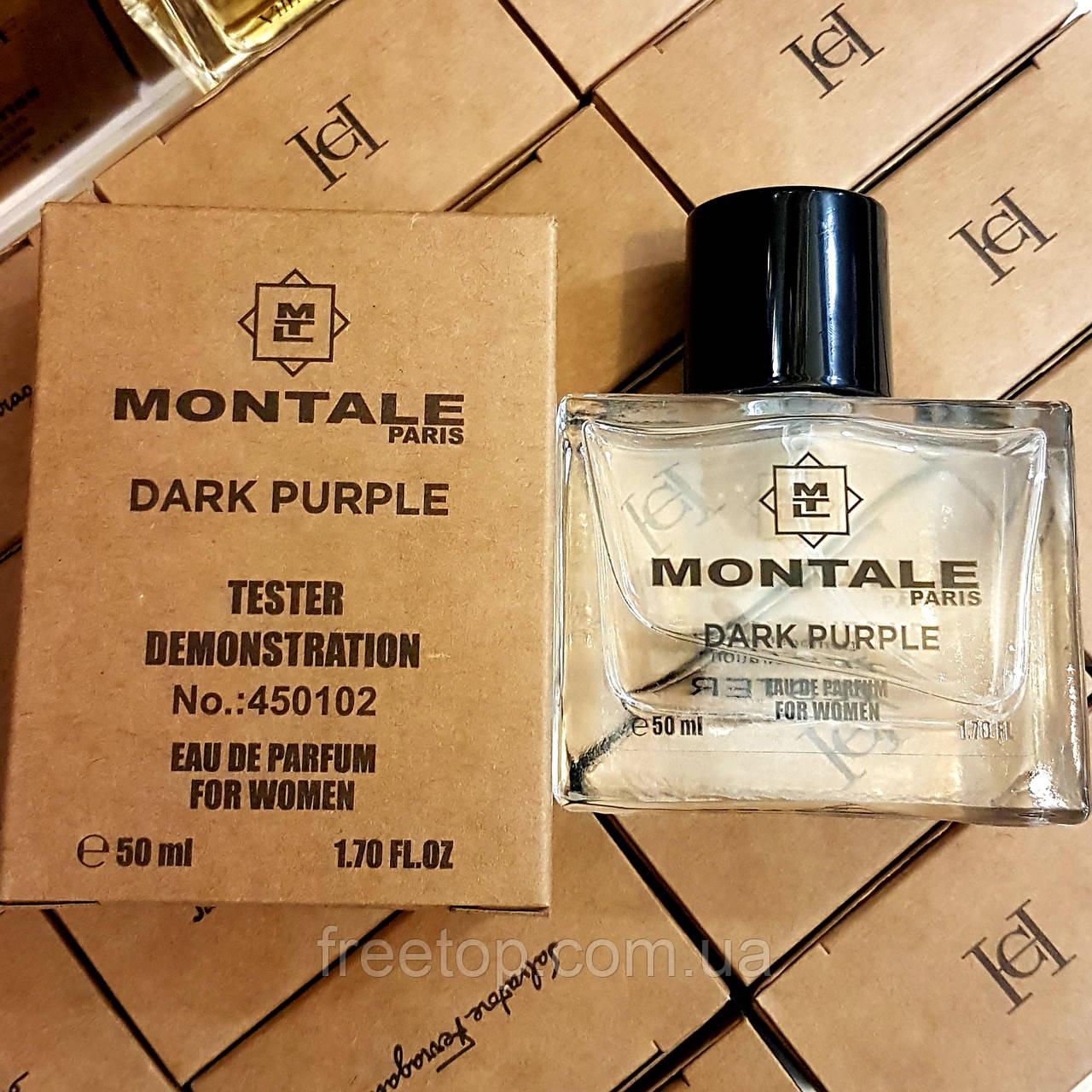 Тестер MONTALE Dark Purple жіночі (Монталь Дарк Перпл), 50 мл (ліцензія ОАЕ)