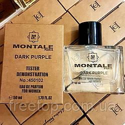 Тестер MONTALE Dark Purple женские (Монталь Дарк Перпл), 50 мл (лицензия ОАЭ)