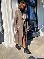 Весеннее пальто халат бежевое O.Z.Z.E Д 327