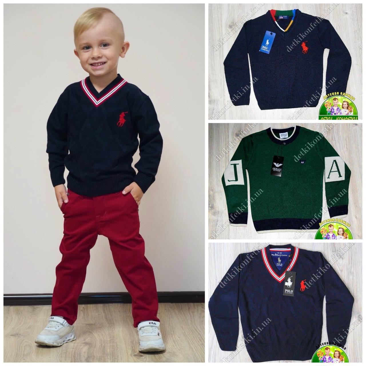 Свитер Armani Junior для мальчика 1-1,5 года, зеленый