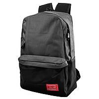 Смарт-рюкзак школьный Valiria Fashion Рюкзак VALIRIA FASHION DETAU2600-28