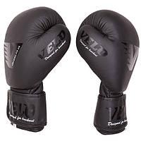 Боксерские перчатки Velo Mate, кожа, 10 12oz, фото 1
