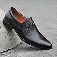 Туфли мужские кожаные классические черные (код 9541) - чоловічі туфлі шкіряні класичні чорні