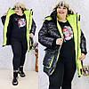 Женская куртка,ткань плащевка на подкладке, утеплитель синтепон 200. Зима (оверсайз)