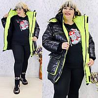Жіноча куртка,тканина плащівка на підкладці, утеплювач синтепон 200. Зима (оверсайз)