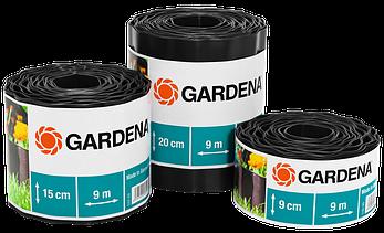 Бордюр садовый коричневый 9м*15см  | 00532-20.000.00, фото 2