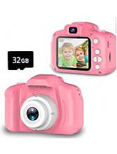 Детский цифровой фотоаппарат с Sd картой на 32 Gb