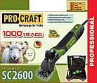 Машина для стрижки овець ProCraft SC-2600 Professional, фото 2