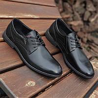 Туфли мужские кожаные классические черные (код 9544) - чоловічі туфлі шкіряні класичні чорні, фото 1