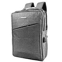Смарт-рюкзак ETERNO Мужской рюкзак ETERNO DETAB1806-9